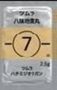 Fi790_0e
